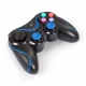 Wireless Controller : Playstation 3 thumbnail image 2