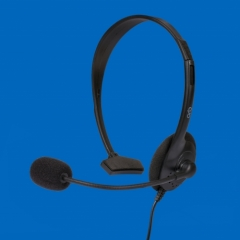 Mobile Wired Chat Headset : Playstation 4