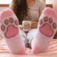 Pusheen - Sock in a Mug 4 thumbnail image 7