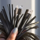 Tassel Charger thumbnail image 3
